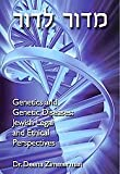 Mi Dor le Dor Genetics and Genetic Diseases, Deena R. Zimmerman, 1602801630