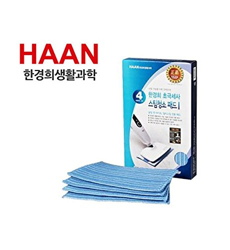 HAAN RMF-4X Ultra-Clean Pads, Ultra-Microfiber Steam Cleaning Pads For All HAAN FS, SI and MS series steamers; 4 Pack