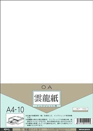 Amazon.com: Papel para impresora de inyección A4 yunlong ...