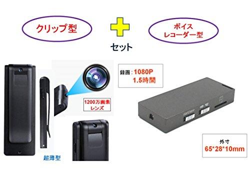 newstar スパイカメラ 1080P 薄型 クリップ 小型 カメラ ボイスレコーダー 小型カメラ