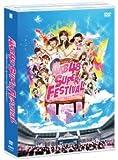 AKB48スーパーフェスティバル ~ 日産スタジアム、小(ち)っちぇっ ! 小(ち)っちゃくないし !! ~【DVD4枚組】