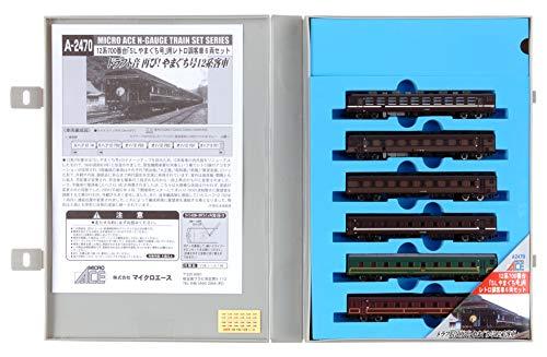 マイクロエース Nゲージ 12系700番台「SLやまぐち号」用レトロ調客車 6両セット A2470 鉄道模型 客車