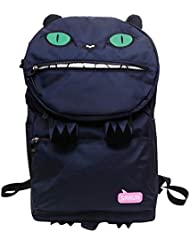 YOUR GALLERY Girls Super Cute Cat Kitty Shape Nylon Backpack Bookbag for College