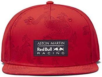 Gorra de la Marca Sports Merchandising B.V. Red Bull Racing F1 ...
