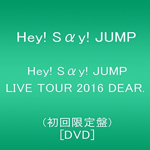 Hey! Say! JUMP LIVE TOUR 2016 DEAR.(初回限定盤)