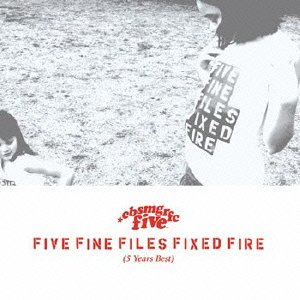 CUBISMO GRAFICO FIVE - FIVE FINE FILES FIXED FIRE(5 Years Best