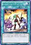 遊戯王カード 【 ヒーローアライブ 】 PP13-JP010-SI 【シークレット】 《プレミアムパック13》