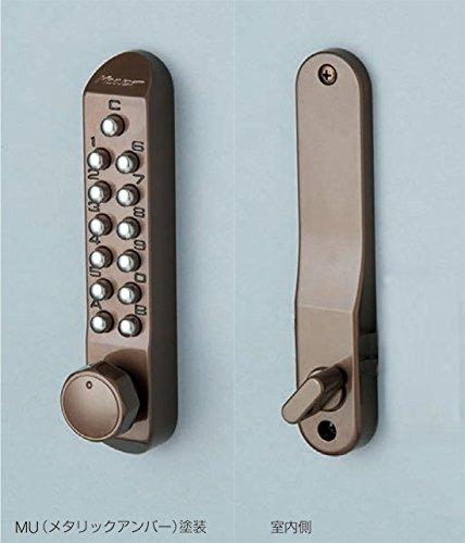 長沢製作所 KEYLEX500-22200キーレックス 500シリーズ ボタン式 暗証番号錠 デッドボルト彫込みタイプ 本締錠型 防犯 ピッキング対策 B00TIP5RFG メタリックアンバー(MU) メタリックアンバー(MU)