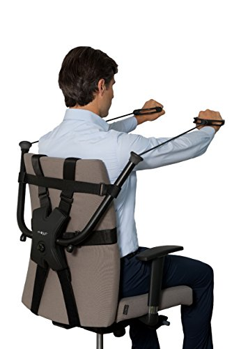 OfficeGYM the Office Chair Trainer by OfficeGYM