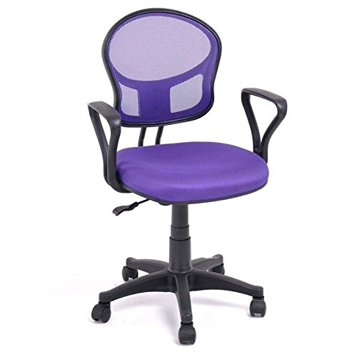 Price comparison product image Mid-back Adjustable Ergonomic Mesh Swivel Computer Office Armrests Chair Purple + FREE E-Book
