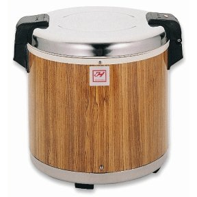 50 CUP ELECTRIC SERVING RICE POT WARMER - WOOD GRAIN