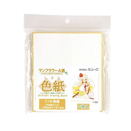 [해외]뮤 즈 수채화 종이 썬 플라워 A 물감 종이 14 색종이 5 매입 SDB-A-M / Muse Watercolor Paper Sunflower A 14 Colored Paper 5 sheets SDB-A-M
