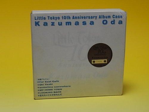 小田和正 / Little Tokyo 10th Anniversary Album Case(限定盤)