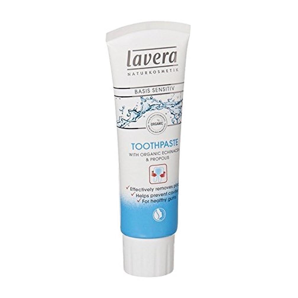 破壊的眼マントルLavera Basis Sensitiv Toothpaste Echinacea & Propolis (Pack of 2) - Laveraの基礎Sensitiv歯磨き粉エキナセア&プロポリス (x2) [並行輸入品]