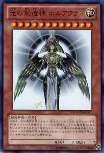 "/""zubaba knight//knight/"" numh-fr016-vf//super rare//new Yu-gi-oh"
