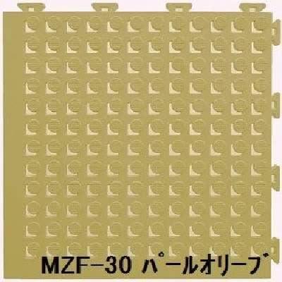 水廻りフロアー フィットチェッカー MZF-30 60枚セット 色 パールオリーブ サイズ 厚13mm×タテ300mm×ヨコ300mm/枚 60枚セット寸法(1800mm×3000mm) (日本製)