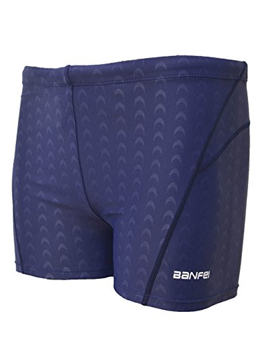 EASEA Men`s Quick Dry Compression Square Leg Swimsuit 2X-Large Blue(Navy Line)