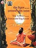 Yog Science Part 1 & 2 Pranayam Yog Aasan by Swami Ramdev ji
