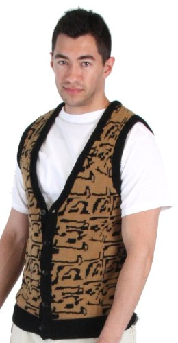 80's Movie Ferris Bueller's Day Off Button Up Costume Sweater Vest ...