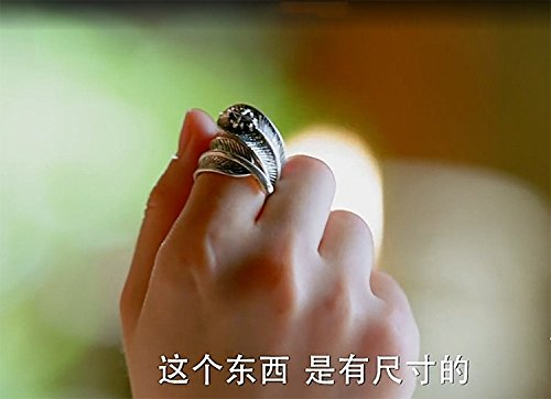 Generic Joe Chu Chuan Zhao Liying same paragraph 925 sterling silver ring opening leaves feather women girls lady to do the old retro silver Thai couple by Generic