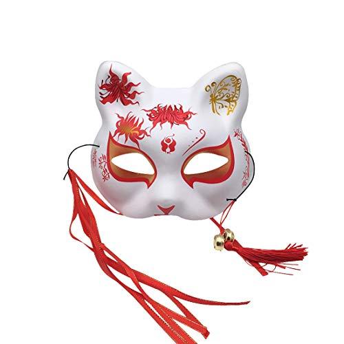 YangYong Kitsune Fox Mask for Masquerade Ball, Animal Cosplay Kabuki Cat -