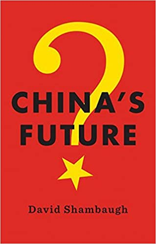 chinaus future st edition