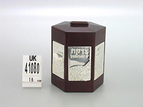 Tzedakah Box Jerusalem (Charity Box)