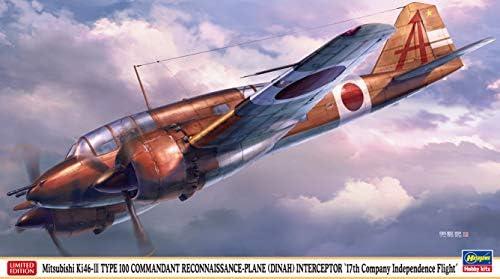 ハセガワ 1/72 日本陸軍 三菱 キ46 百式司令部偵察機 3型改 防空戦闘機 独立飛行第17中隊 プラモデル 02295
