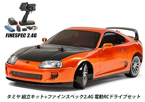 タミヤ RCC トヨタ スープラ(TT-02D) 組立キット+2.4G 電動ドライブセット 品番45053-58613 B07RD5LLVP