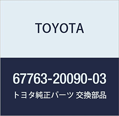 Toyota 67763-20090-03 Door Trim Cover