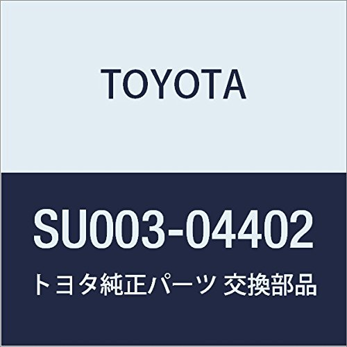 Toyota SU003-04402 Seat Track Adjusting Handle