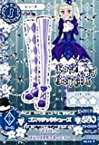 Data Carddas Aikatsu! 3rd 03-19 [Premium Rare] Goss magic shoes [Toys & Hobbies]