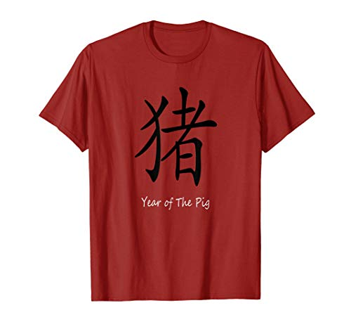 Year Of The Pig Character 2019 Chinese New Year T-Shirt