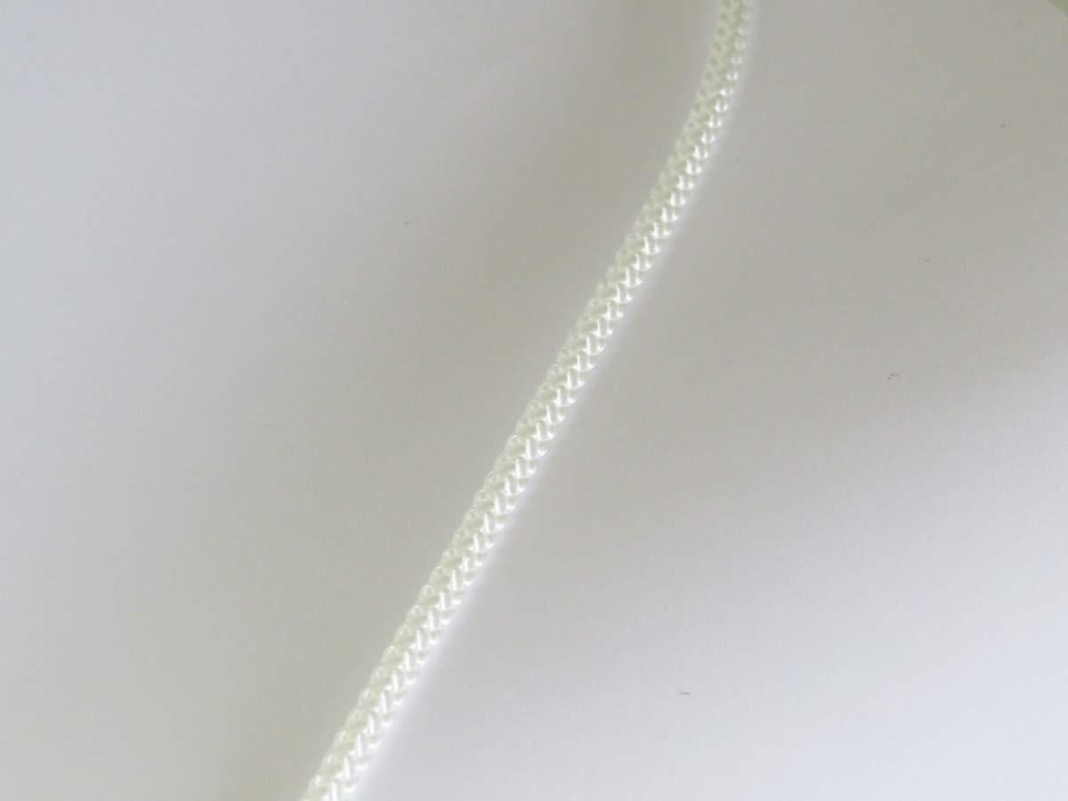 Seil Polyester Rolle 250 Meter 250 Flechtleine 5mm wei/ß 8-fach geflochten