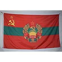 The Moldavian Soviet Socialist Republic with Coat of Arms Flag Banner 3x5