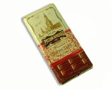 Milk Aereated Russian Chocolate (pack of 4)