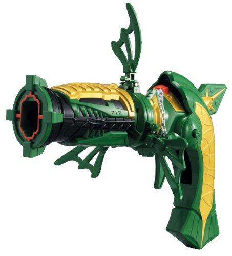Masked Rider Kiva Basher Magnum (japan import)