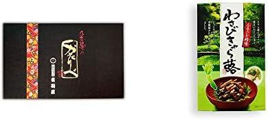 [2点セット] 岐阜銘菓 音羽屋 飛騨のかたりべ [12個]・わさびきゃら蕗(180g)