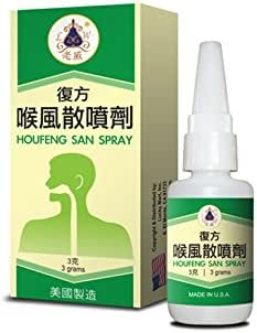 Houfeng San Spray :: Herbal Spray for Sore Throat :: Made in USA