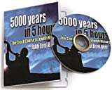 Crash Course in Jewish History - 5 CD Series - 5,000 Years in 5 Hours on 5 CD's from Rabbi Berel Wein!