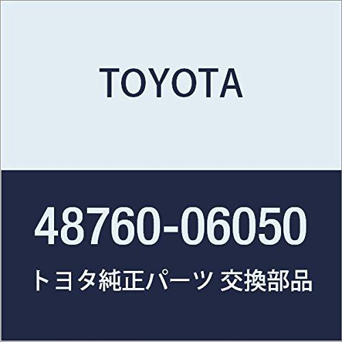 Toyota 48760-06050 Suspension Strut Mount