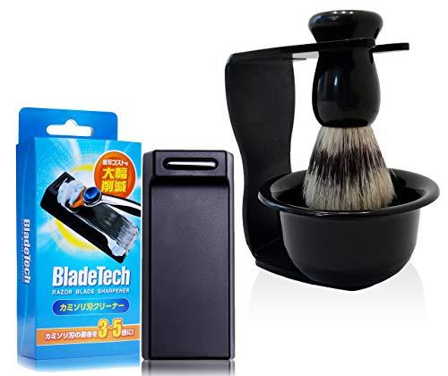 最小初期の誤解髭剃り シェービングツールセット (カミソリ刃クリーナー、 シェービングブラシ、 シェービングカップ?スタンド)