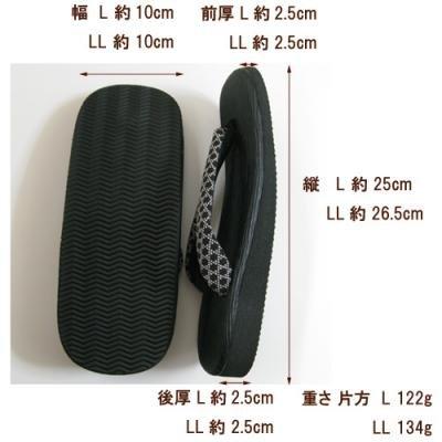 Edoten Japan Hakeme Black Stta Sandals(Back Sponge) Kagonome 2k7dW