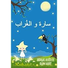 سارة و الغراب: The Star Child and the Raven - Das Sternenkind und der Rabe (arabische Version) (Provencal Edition)