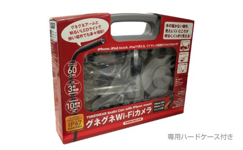 Advanced Waterproof and Dustproof PinHole Camera for iPhone5/iPhone4S/iPad/iPad Mini/iPod Touch by SoftBank BB (Image #6)