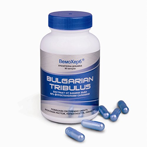Vemo Herb Bulgarian Tribulus Capsules product image