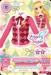 PG-022 : ピンクアーガイルカーデ/星宮いちごの商品画像