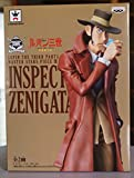 Lupin The 3rd PART5 Master Stars Piece III A: Zennigata Keibu (Collectable Prize)