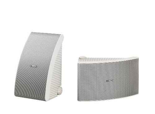 Yamaha NS AW592WH 6 5 Inch All Weather Speakers