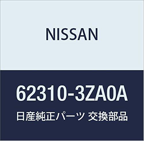 NISSAN (日産) 純正部品 グリル アッセンブリー フロント バネット セレナ 品番62310-4C700 B01HBIJ7SE バネット セレナ|62310-4C700  バネット セレナ